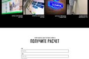 Создам продающий Landing Page под ключ 33 - kwork.ru