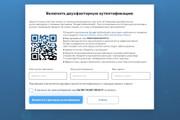 Профессионально и недорого сверстаю любой сайт из PSD макетов 97 - kwork.ru