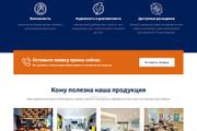Сделаю продающий Лендинг для Вашего бизнеса 121 - kwork.ru