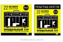 2 красивых баннера для сайта или соц. сетей 108 - kwork.ru