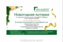 2 красивых баннера для сайта или соц. сетей 104 - kwork.ru