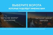 Platforma LP Creatium Сайт под ключ 80 - kwork.ru