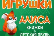 Векторная иллюстрация 132 - kwork.ru