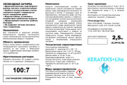 Дизайн этикетки, наклейки 18 - kwork.ru
