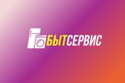 Фон для магазина на Авито. ру 174 - kwork.ru