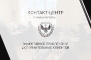 Сделаю продающую презентацию 100 - kwork.ru