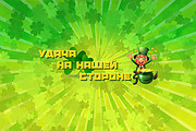Шапка для канала YouTube 115 - kwork.ru