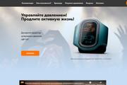 Создание современного лендинга на конструкторе Тильда 136 - kwork.ru
