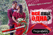 Разработаю 3 promo для рекламы ВКонтакте 190 - kwork.ru