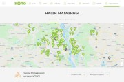 Скопирую любой сайт или шаблон 55 - kwork.ru