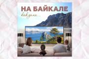 Дизайн постера, плаката, афиши 7 - kwork.ru