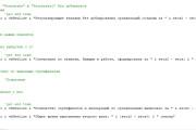 Напишу макрос в Excel VBA или exe 17 - kwork.ru