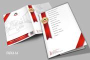 Разработаю дизайн флаера, листовки 61 - kwork.ru