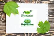 Логотип до полного утверждения 172 - kwork.ru