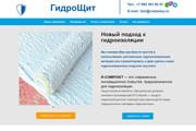 Сделаю адаптивный Landing Page на WordPress под ключ 11 - kwork.ru