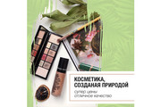 Создам 3 ярких баннера для Instagram + исходники 54 - kwork.ru