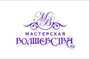 Сделаю профессионально логотип по Вашему эскизу 34 - kwork.ru