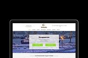 Создание отличного сайта на WordPress 63 - kwork.ru