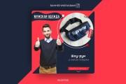 Креативы, баннеры для рекламы FB, insta, VK, OK, google, yandex 192 - kwork.ru