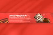 Нарисую слайд для сайта 108 - kwork.ru