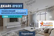 Разработаю 3 promo для рекламы ВКонтакте 198 - kwork.ru