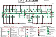 Начерчу план эвакуации, план помещения 8 - kwork.ru