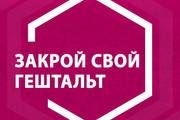 Сделаю 1 баннер статичный для интернета 67 - kwork.ru