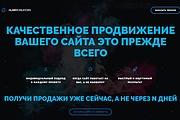 Platforma LP Creatium Сайт под ключ 75 - kwork.ru