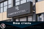 Шапка для канала YouTube 150 - kwork.ru