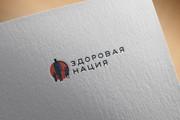 Профессиональная разработка логотипов и визуализация логотипов 133 - kwork.ru