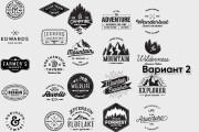 50 Уникальных шаблонов логотипов 11 - kwork.ru