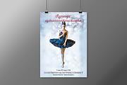Разработаю дизайна постера, плаката, афиши 71 - kwork.ru