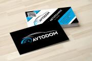 Дизайн визитки с исходниками 126 - kwork.ru