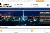 Создам сайт на CMS Joomla 26 - kwork.ru