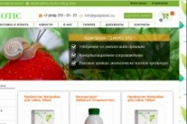 Создам сайт на CMS Joomla 32 - kwork.ru
