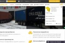 Создам сайт на CMS Joomla 25 - kwork.ru