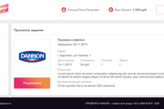 Дизайн любой страницы сайта + бонусы 131 - kwork.ru