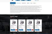 Дизайн сайтов в Figma. Веб-дизайн 56 - kwork.ru