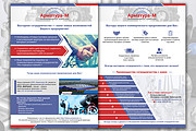 Яркий дизайн коммерческого предложения КП. Премиум дизайн 211 - kwork.ru