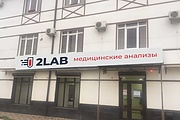 Дизайн для наружной рекламы 374 - kwork.ru