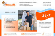Оформлю коммерческое предложение 94 - kwork.ru