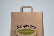Разработаю логотип для вашей компании 12 - kwork.ru