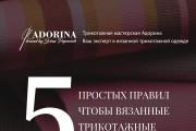 Разработка фирменного стиля 130 - kwork.ru