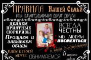 Сделаю макет плаката 12 - kwork.ru