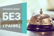 Сделаю продающую презентацию 127 - kwork.ru
