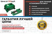 Разработка статичных баннеров 33 - kwork.ru