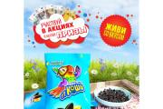 3D-визуализация продукта 59 - kwork.ru