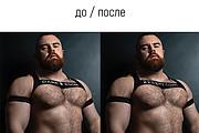 Выполню фотомонтаж в Photoshop 169 - kwork.ru