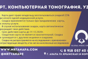 Баннер для печати в любом размере 68 - kwork.ru