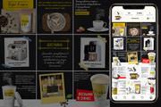 Оформление инстаграм. Дизайн 15 шаблонов постов и 3 сторис 29 - kwork.ru